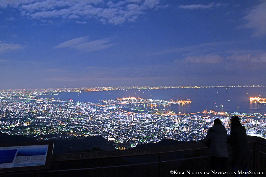 神戸夜景Navi-MainStreet